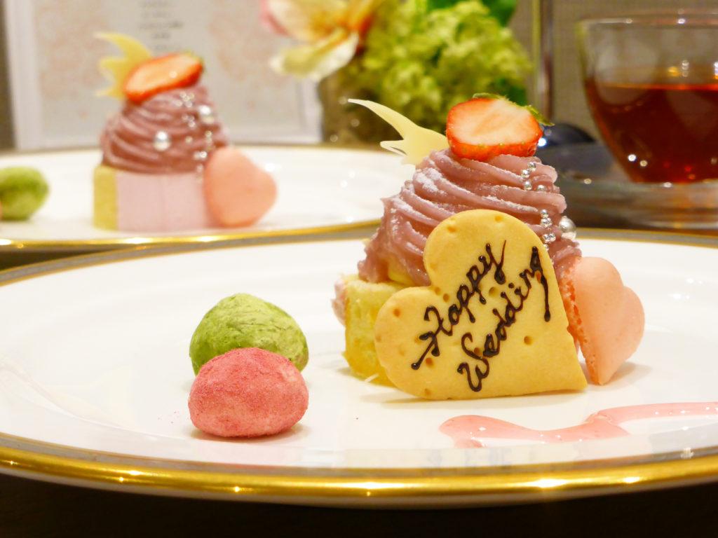 ハッピーウェディングプチケーキ