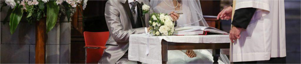 結婚の証明署名