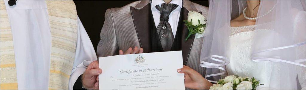 結婚証明書獲得