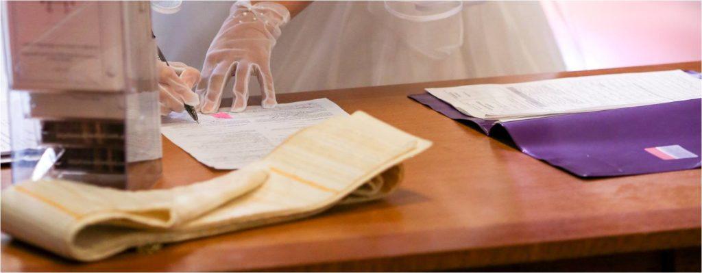 公式結婚証明書署名