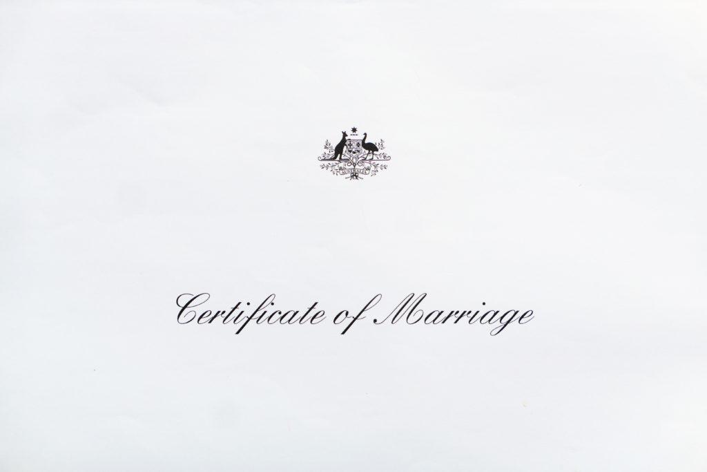 結婚証明書ファイル