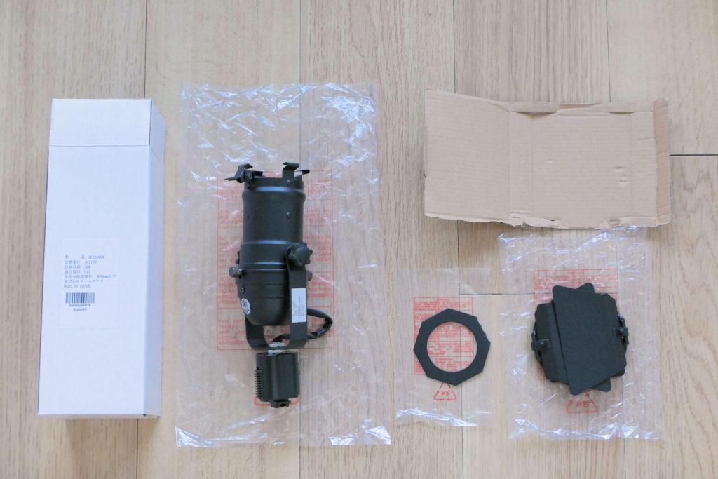 LEDスポットライトSPOT-DLS509F本体一式