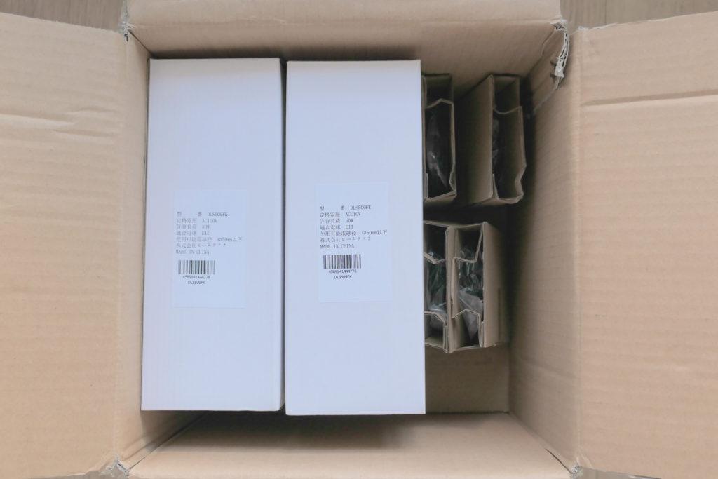 LEDスポットライトSPOT-DLS509F開封