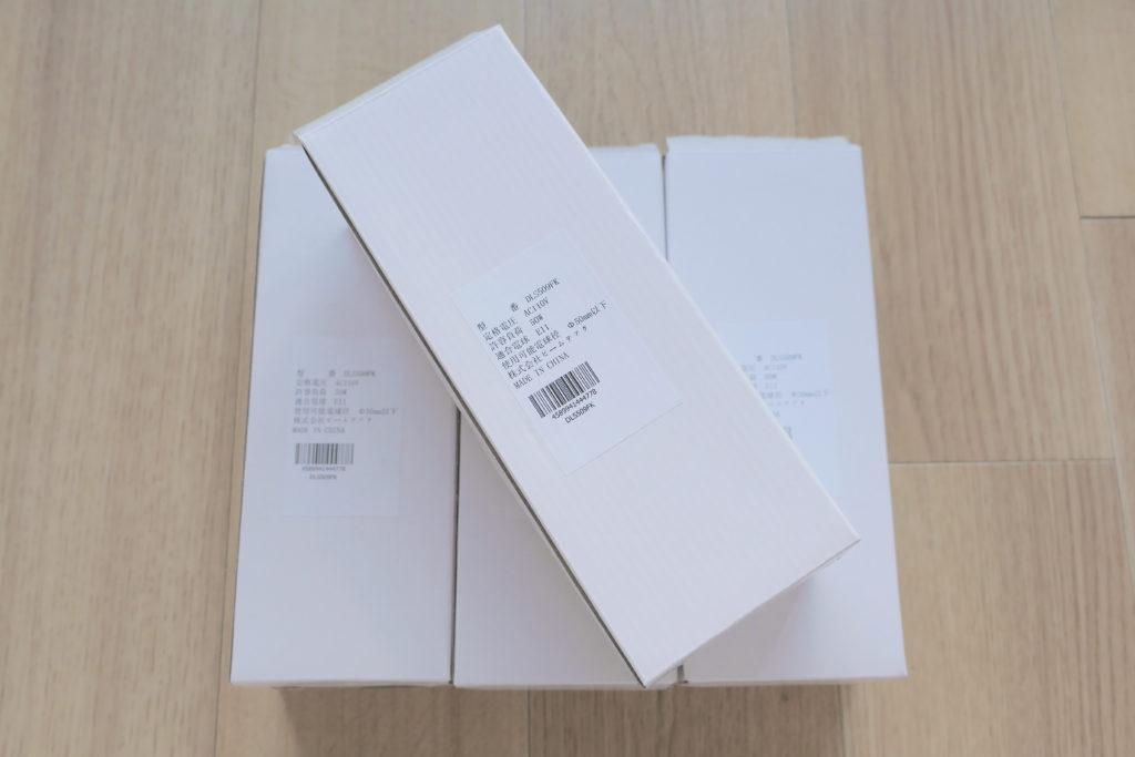 LEDスポットライトSPOT-DLS509F白箱