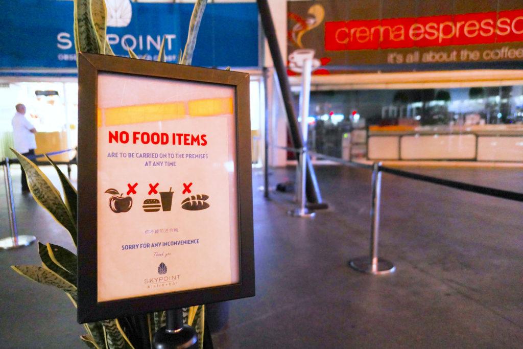 Q1スカイポイント展望台飲食持ち込み禁止