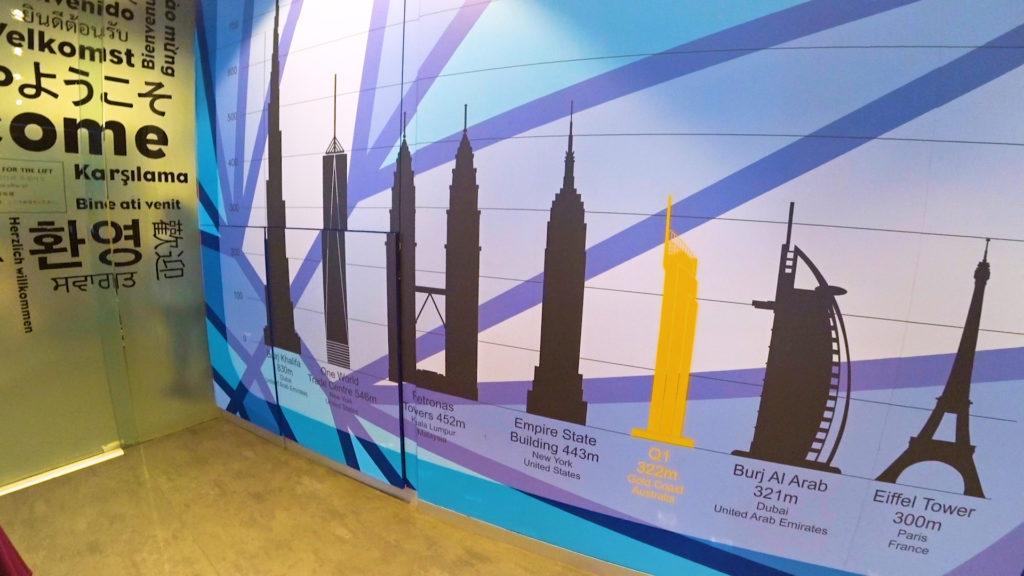 Q1スカイポイント展望台Q1タワー比較