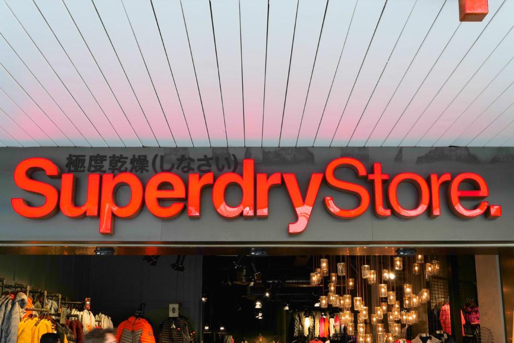 Superdry極度乾燥(しなさい)Logo