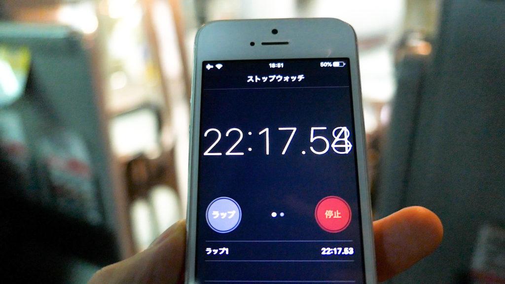 YCATから羽田空港までバス 第1ターミナルまで22分