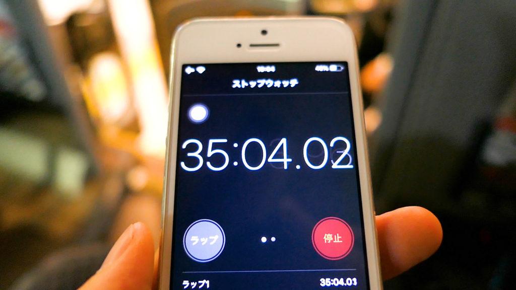YCATから羽田空港までバス 第3ターミナルまで35分