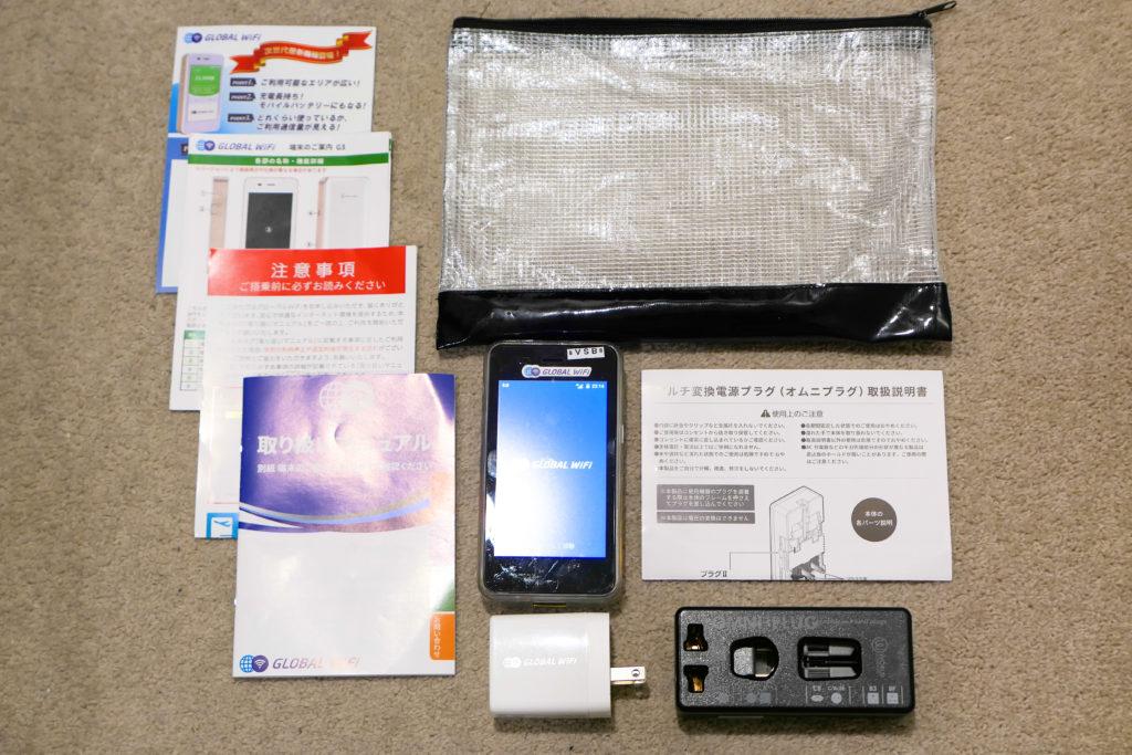 グローバルWiFi 3G(中速)300MB/日 内容物
