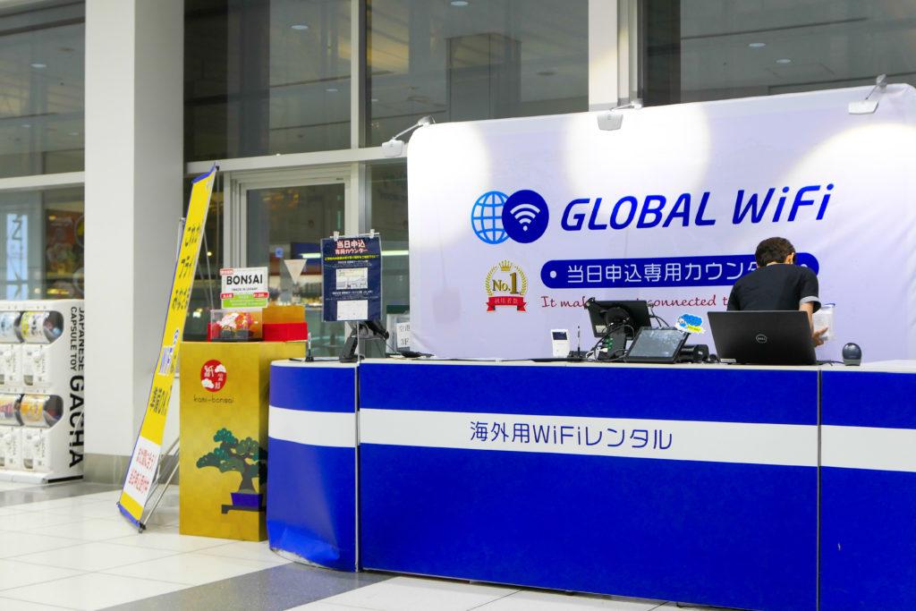 グローバルWiFi 羽田空港国際線ターミナルグローバルWiFiカウンター