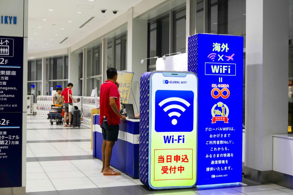グローバルWiFi 羽田空港国際線ターミナルグローバルWiFiカウンター横
