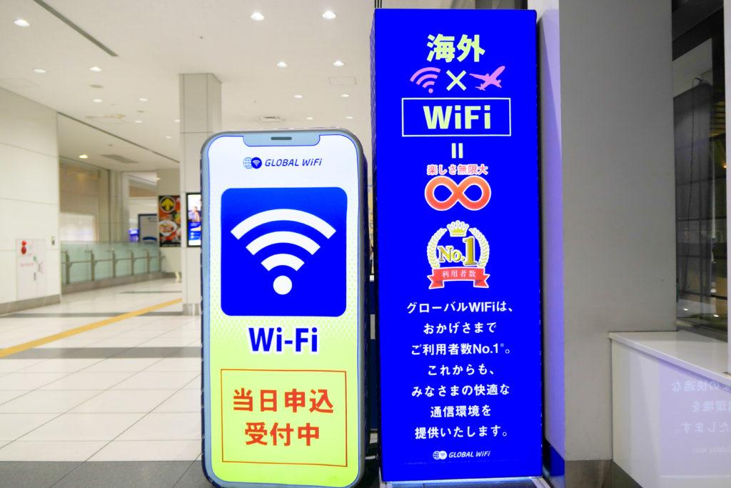 グローバルWiFi 羽田空港国際線ターミナルグローバルWiFiカウンター看板ダブル