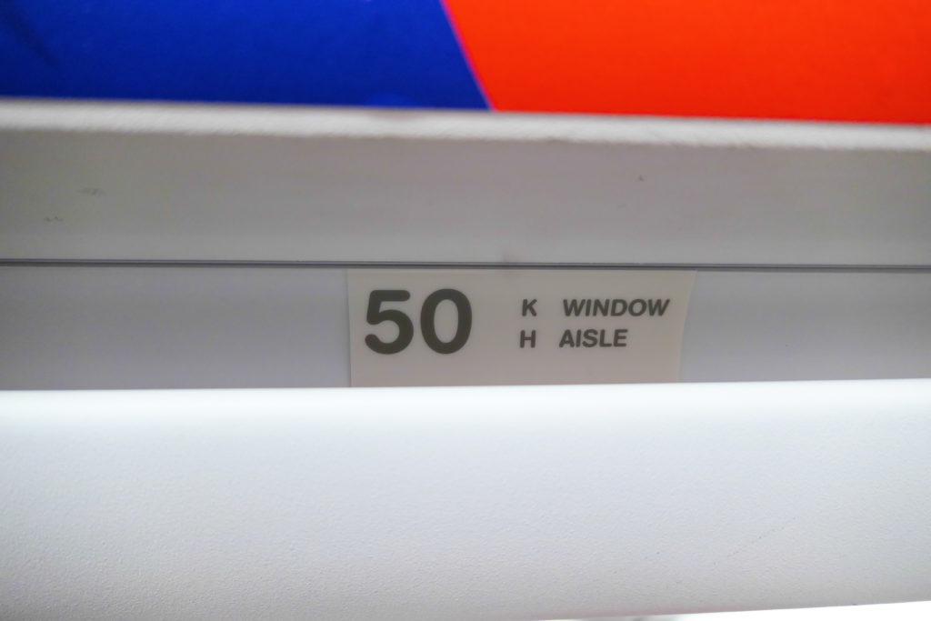 エアアジアXD7523便羽田からクアラルンプール 50H 50K