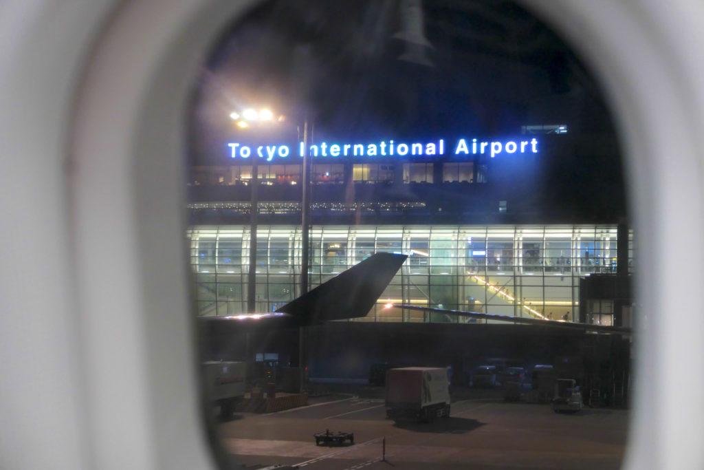 エアアジアXD7523便羽田発クアラルンプール行き 展望デッキ眺望