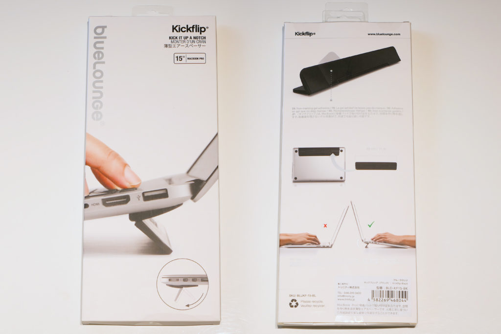 blueLoungeのスタンドKickflip(キックフリップ)MacBook Pro 15インチ向け 箱