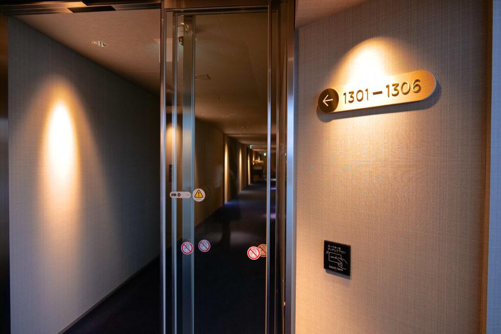 HOTEL & SPA センチュリーマリーナ函館 13階 ザロイヤルフロア 朝 セキュリティプレート ドア解錠