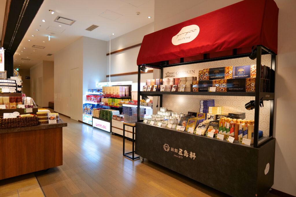 HOTEL & SPA センチュリーマリーナ函館 2階 ショップ ユーヨーマルシェ 銘菓 食品