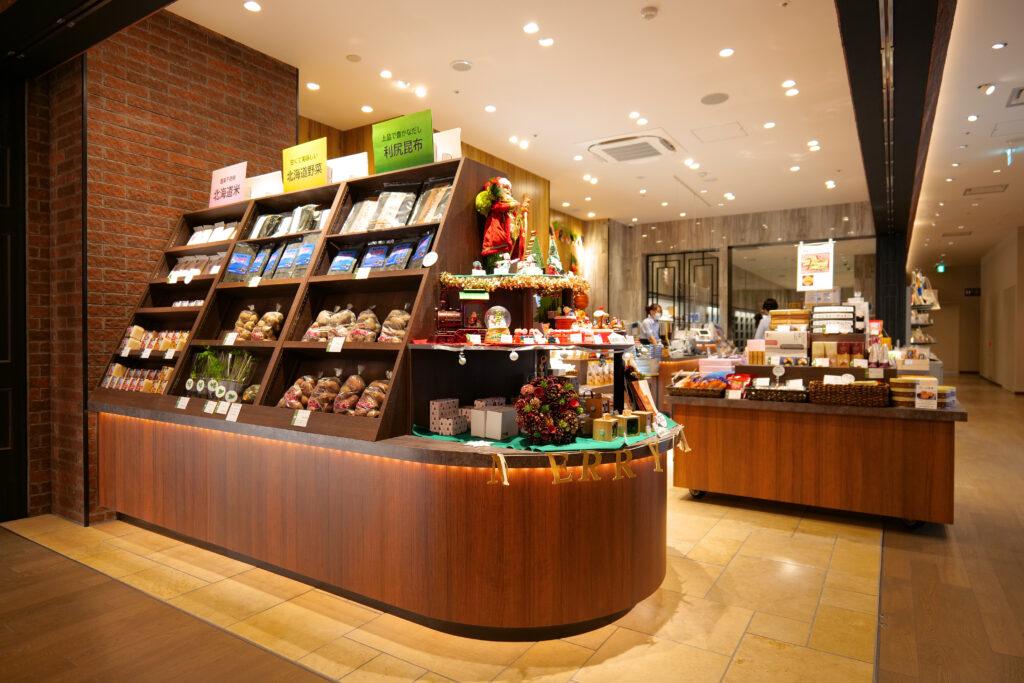 HOTEL & SPA センチュリーマリーナ函館 2階 ショップ ユーヨーマルシェ 米 野菜 昆布 雑貨