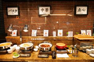 HOTEL & SPA センチュリーマリーナ函館 朝食(ブレックファスト) ユーヨーテラスハコダテ メニュー 料理 14