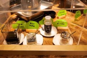 HOTEL & SPA センチュリーマリーナ函館 朝食(ブレックファスト) ユーヨーテラスハコダテ メニュー 料理 17