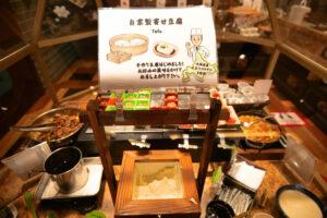 HOTEL & SPA センチュリーマリーナ函館 朝食(ブレックファスト) ユーヨーテラスハコダテ メニュー 料理 19