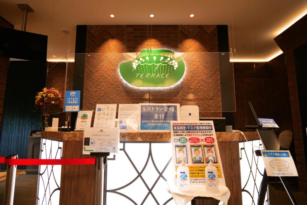 HOTEL & SPA センチュリーマリーナ函館 朝食(ブレックファスト) ユーヨーテラスハコダテ レストラン会場受付