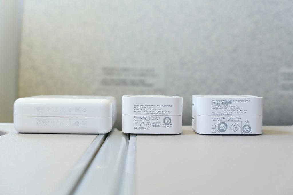Apple純正96W電源アダプタ(MX0J2AM/A)RAVPower61W電源アダプタ(RP-PC112)RAVPower65W電源アダプタ(RP-PC133)比較 底面