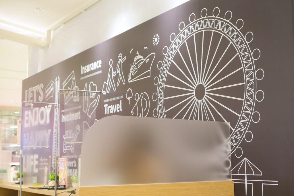 エポスカードセンター デザインされた壁