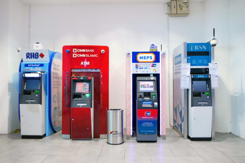 ゲートウェイ@KLIA2 ATMたち