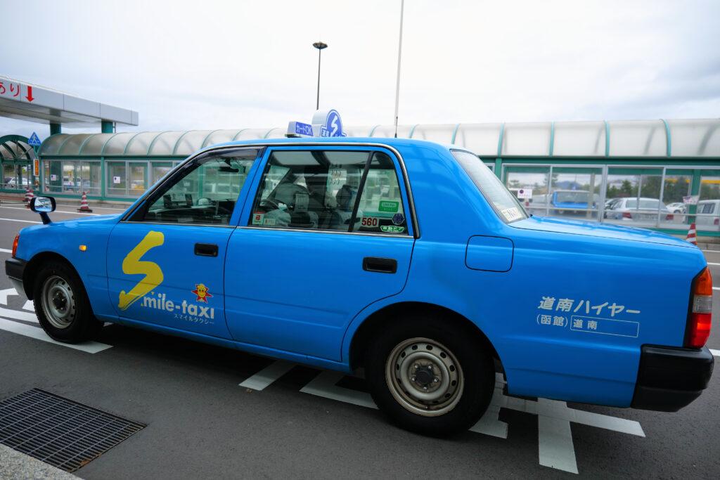函館空港 道南ハイヤー 降車