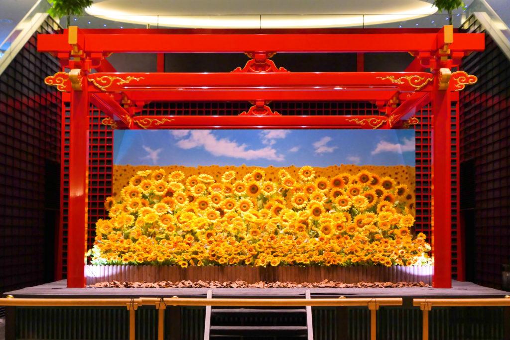 羽田空港第3ターミナル(国際線)4階夜やぐら