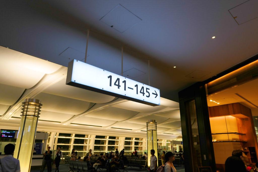 羽田空港第3ターミナル(国際線)エアサイド145番ゲート
