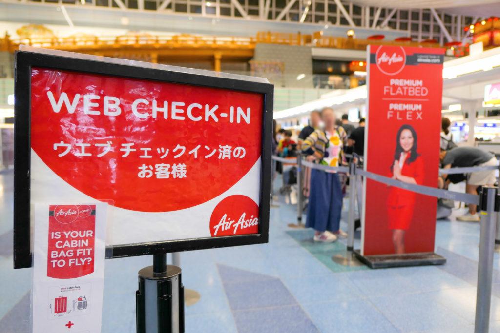 羽田空港第3ターミナル(国際線)KカウンターWebチェックインライン