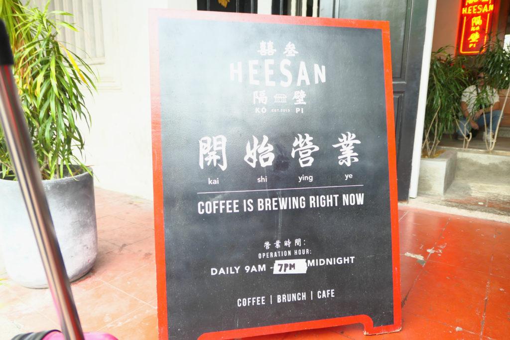 Heesan Kopi(囍叁隔壁)入り口看板