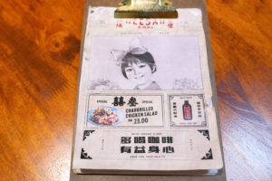 Heesan Kopi(囍叁隔壁)メニュー表01/12