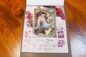 Heesan Kopi(囍叁隔壁)メニュー表07/12