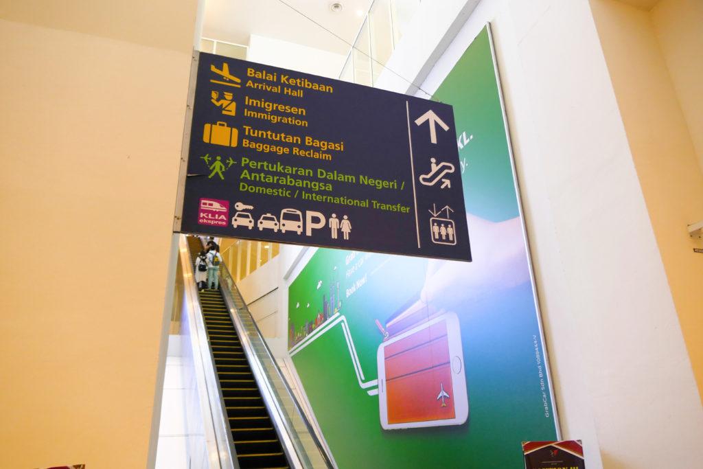 クアラルンプール国際空港KLIA2昇りエスカレータ看板
