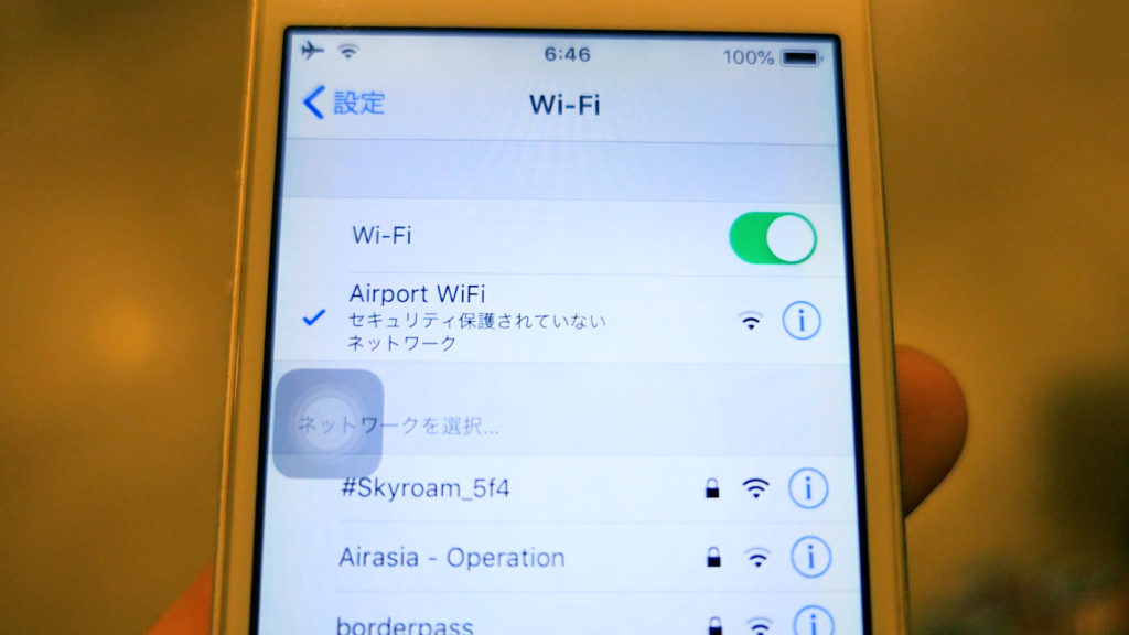クアラルンプール国際空港KLIA2フリーWi-Fi
