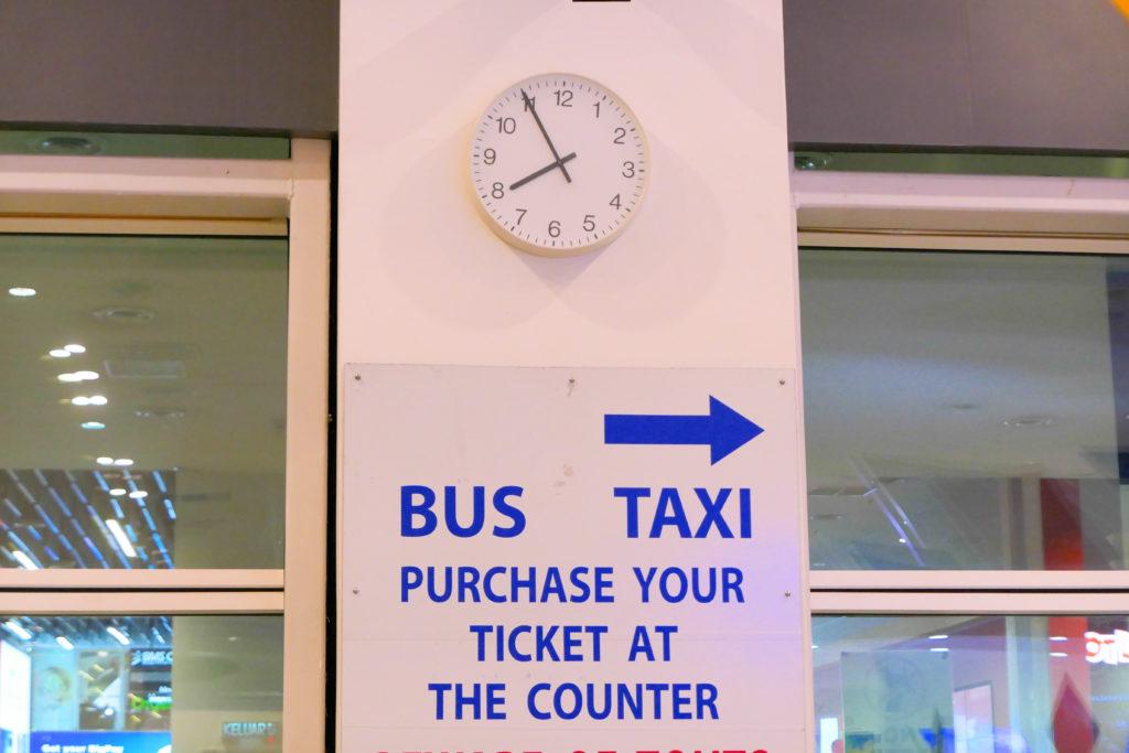 クアラルンプール国際空港KLIA2 入国に2時間