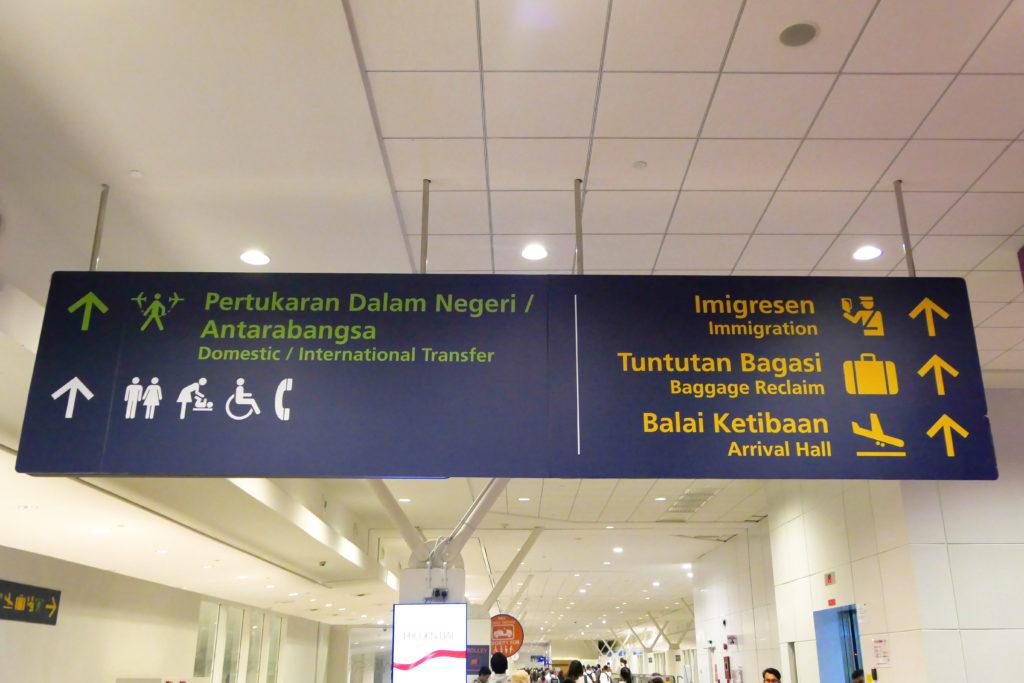 クアラルンプール国際空港KLIA2経路看板
