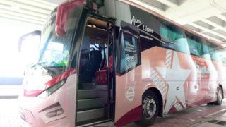 クアラルンプール国際空港からマラッカまでバスと配車アプリGrab(グラブ)アイキャッチ