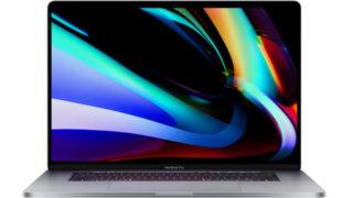 Macbook Pro 16インチ デモ Ultimateモデル アイキャッチ