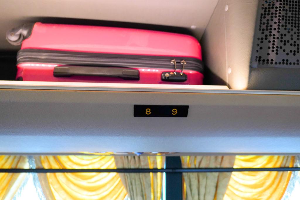 スターマートエクスプレス車内荷棚