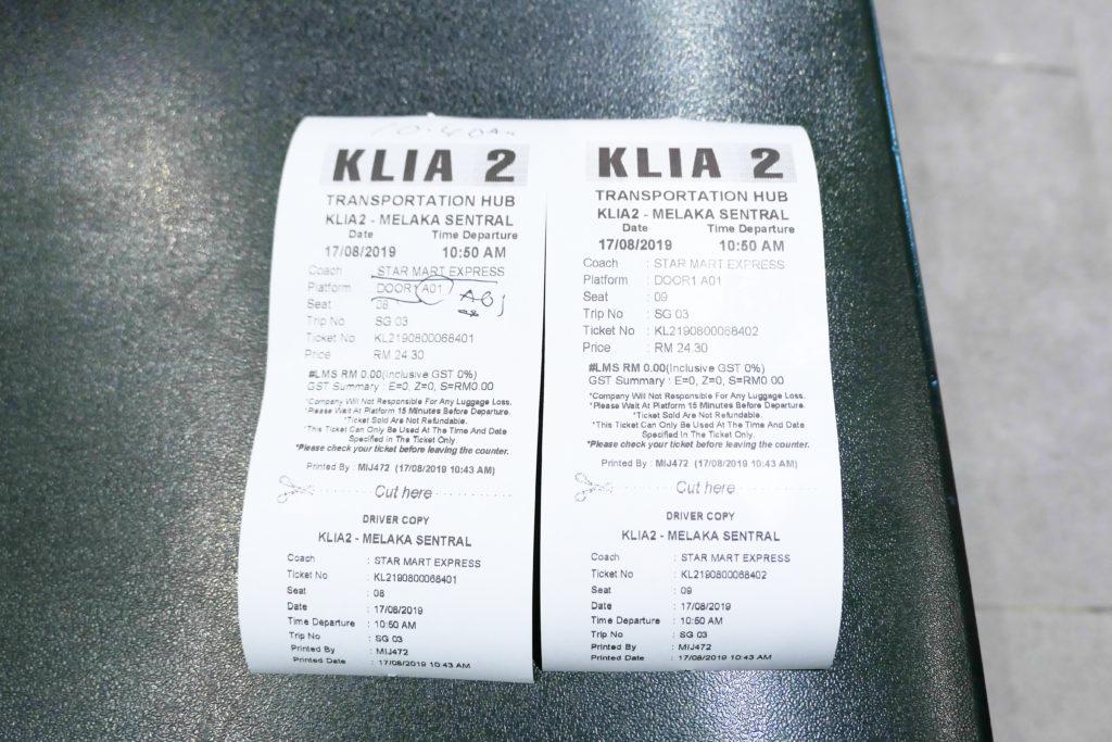 スターマートエクスプレス KLIA2からマラッカセントラルまでのバスチケット
