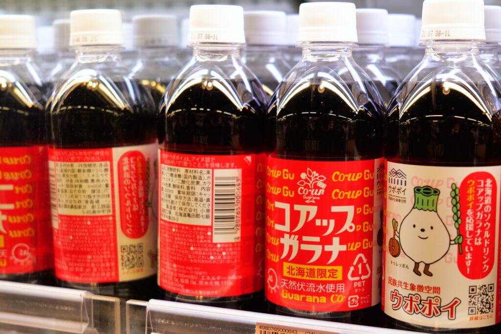 スーパーマーケット コアップガラナ ペットボトル