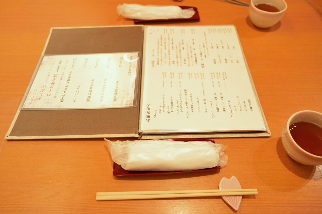 うに むらかみ 函館本店 メニュー表