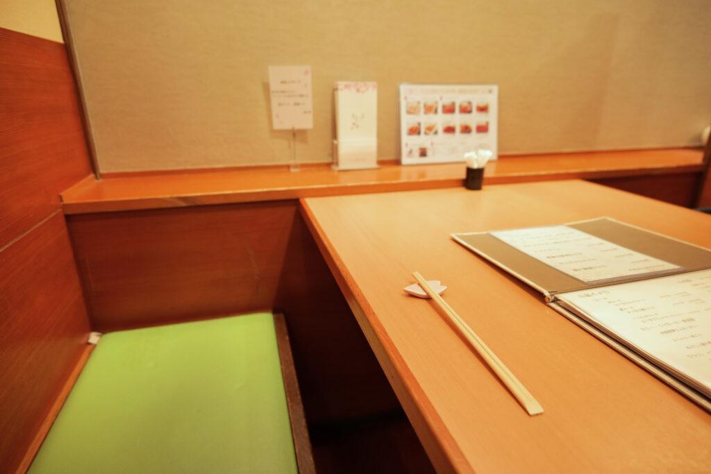 うに むらかみ 函館本店 テーブル