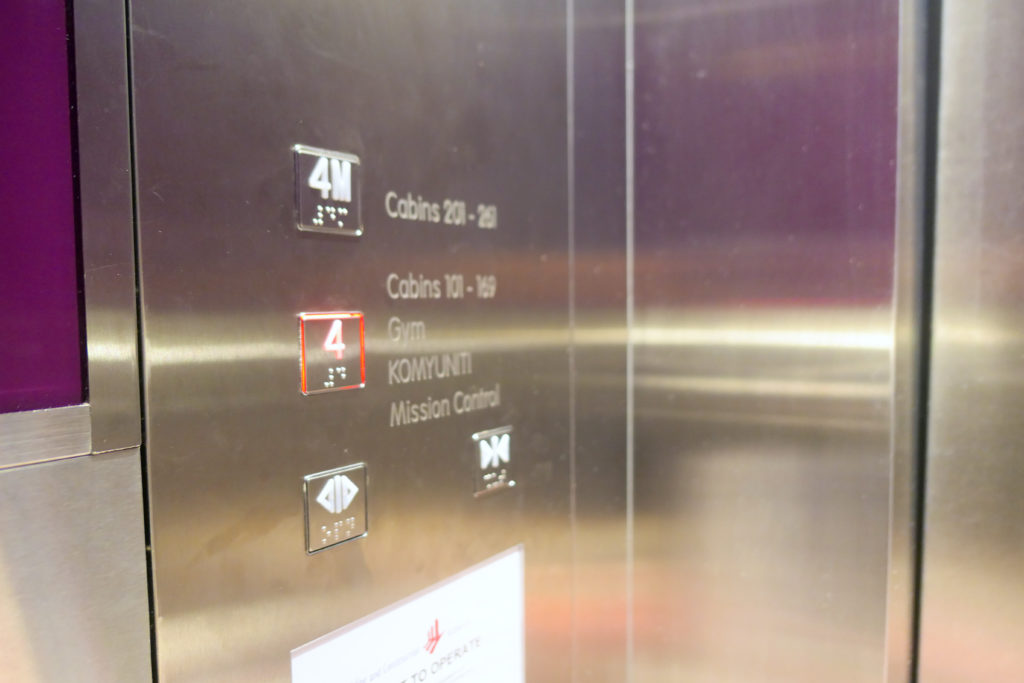 ヨーテルエア シンガポール チャンギ エアポート エレベータ 4階行き