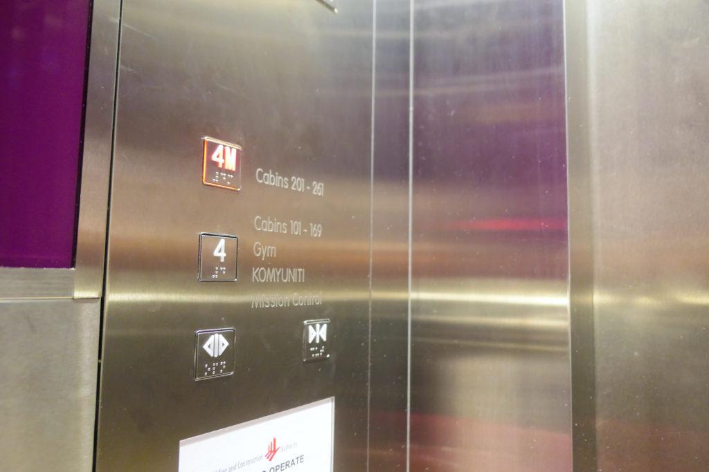 ヨーテルエア シンガポール チャンギ エアポート エレベータ 4M階行き